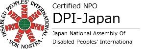 DPI-Japan