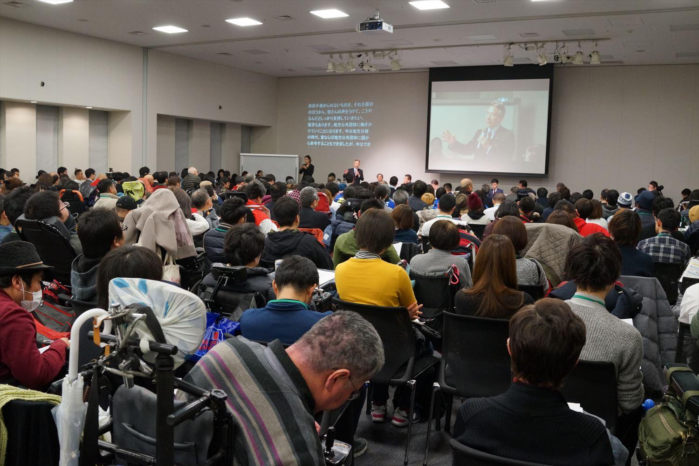 バリアフリー法改正を求める集会の様子