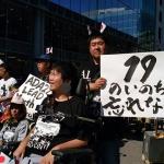 アメリカ報告第四弾☆パレード&ロビーイング!
