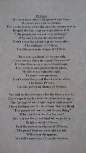 19名を追悼する英語の文書