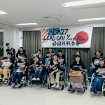 ADA27 LEAD ON! YOUTH PROJECT報告会が開催されました