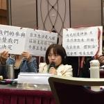 2日目報告!!障害者権利条約に関する台湾政府の報告書審査