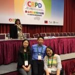 3日目報告!!障害者権利条約に関する台湾政府の報告書審査