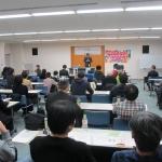 「明石市の合理的配慮に関する助成制度」について学ぶ勉強会報告