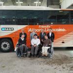 改良型リフト付リムジンバスの試乗報告