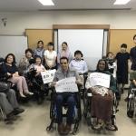「学ぼう!!語ろう!!アフリカの障害者の自立生活 JICAアフリカ障害者研修2018」に参加して