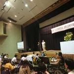 第3回「ともに生きる社会」を考える 神奈川集会2018が開催されました。