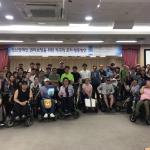 行ってきました、韓国!<br />~韓国の精神障害者を取り巻く状況に関する討論会~