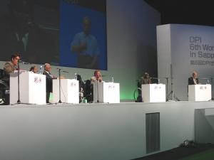 DPI世界会議in札幌大会、中央がカッレ・キョンキョラさん