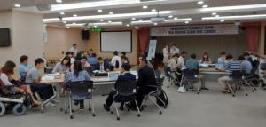 グループワークの様子。韓国の学識者や障害者団体のメンバーも参加していました。