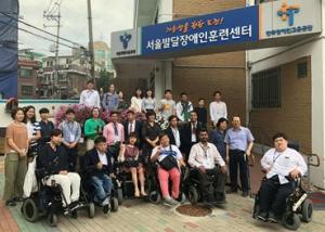 職業訓練センターのセンター長(2列目右から5番目)、スタッフ、参加者、DPI-Koreaの理事の方々との集合写真。