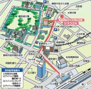 静岡駅から会場までの地図