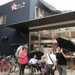 インクルーシブな子ども時代がインクルーシブな地域を作る<br />桜本保育園見学報告