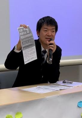 長岡弁護士