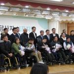 韓国DPIの総会へ出席してきました(11月27日~29日)