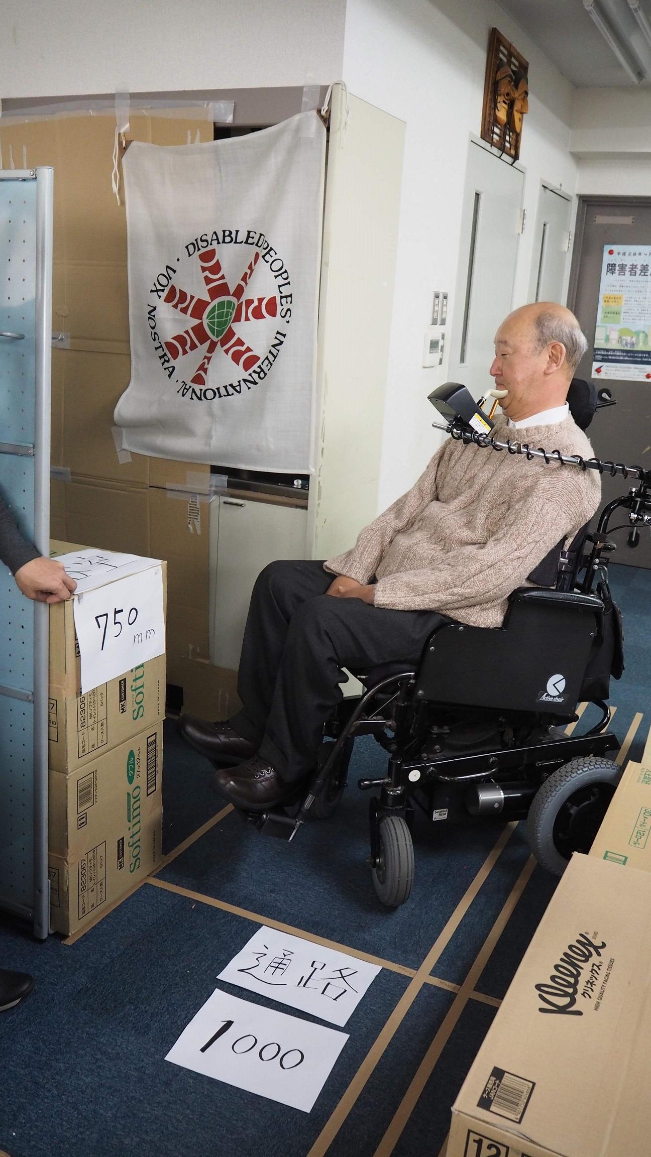 4輪電動車椅子、幅100cm。