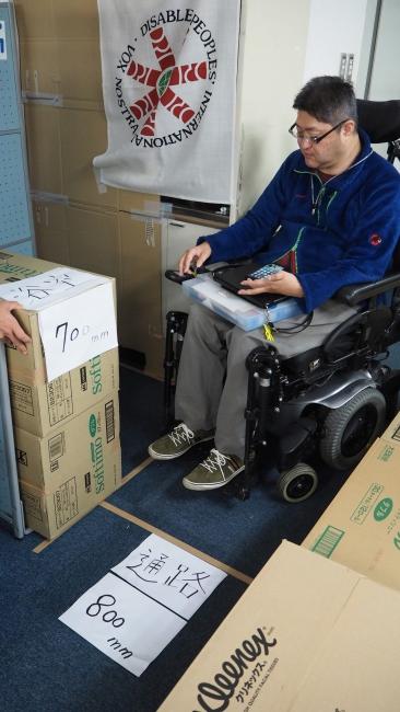 6輪電動車椅子、幅80cm