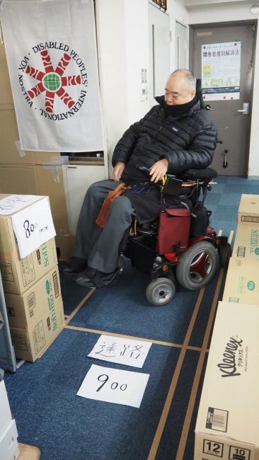 6輪電動車椅子、幅90cm