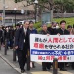 【旧優生保護法】兵庫で鈴木由美さん(脳性まひの女性)が第二次提訴