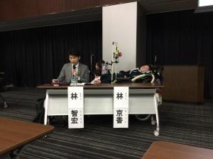 左が林智宏さん、右が林京香さん