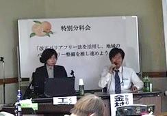 講師の工藤さん、金村さん