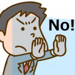 横浜のホテルがイギリスの選手団にバリアフリー改修の費用を要求したという報道について