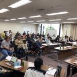 5月31日(金)DPI全国集会in松山 障害女性分科会報告<br/>「優生保護法が奪ってきた当事者の選択~幸せはわたしが決める~」