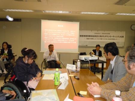 発言するDPI日本会議副議長の西村正樹