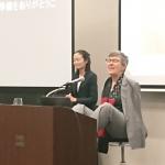 [報告]12月5日(木)JDF全国フォーラム「障害者権利条約の完全実施をめざして~2020年の審査・勧告でどう変わる、私たちの暮らし~」