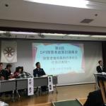 11/23(土)DPI政策論「全体会」報告<br />障害者権利条約の求める社会の実現へ