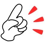 本日バリアフリー法改正の国会審議 DPI副議長の尾上浩二が参考人として意見陳述します(9:30~)