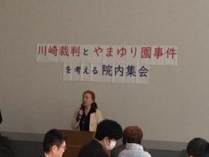 大谷恭子弁護士