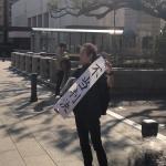 支援学校への就学決定取消しを求める訴訟・横浜地方裁判所判決に対する抗議声明