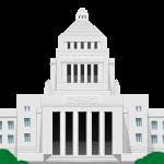 5月12日(火)バリアフリー法改正法案国会審議傍聴報告