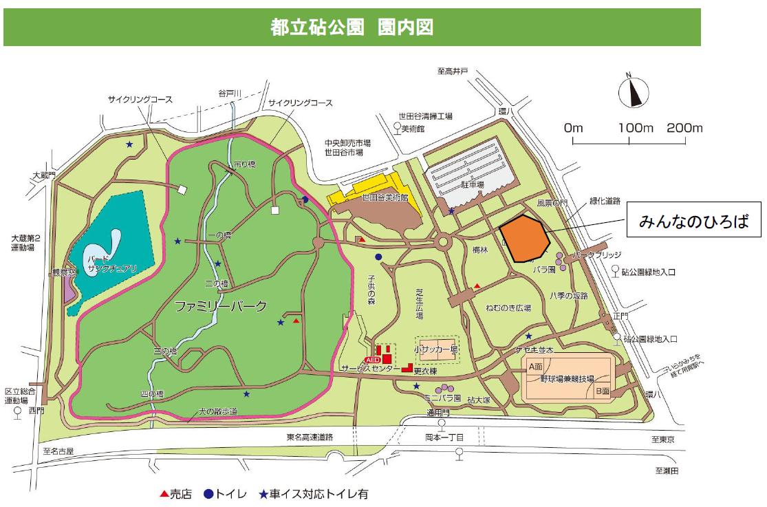 ▽砧公園園内図 みんなの広場にユニバーサルデザイン遊具が置いてある場所