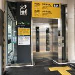 JR新宿駅 2つ目のバリアフリールートが出来ました!</br>~2019年からのバリアフリー整備ガイドラインに沿った改修~
