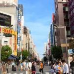 【報告】道路空間のユニバーサルデザインを考える懇談会