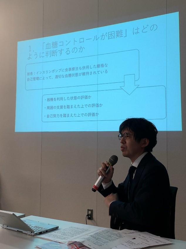 東京弁護団の徳田暁先生