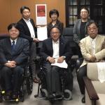 鰐淵洋子文部科学大臣政務官を表敬訪問しました