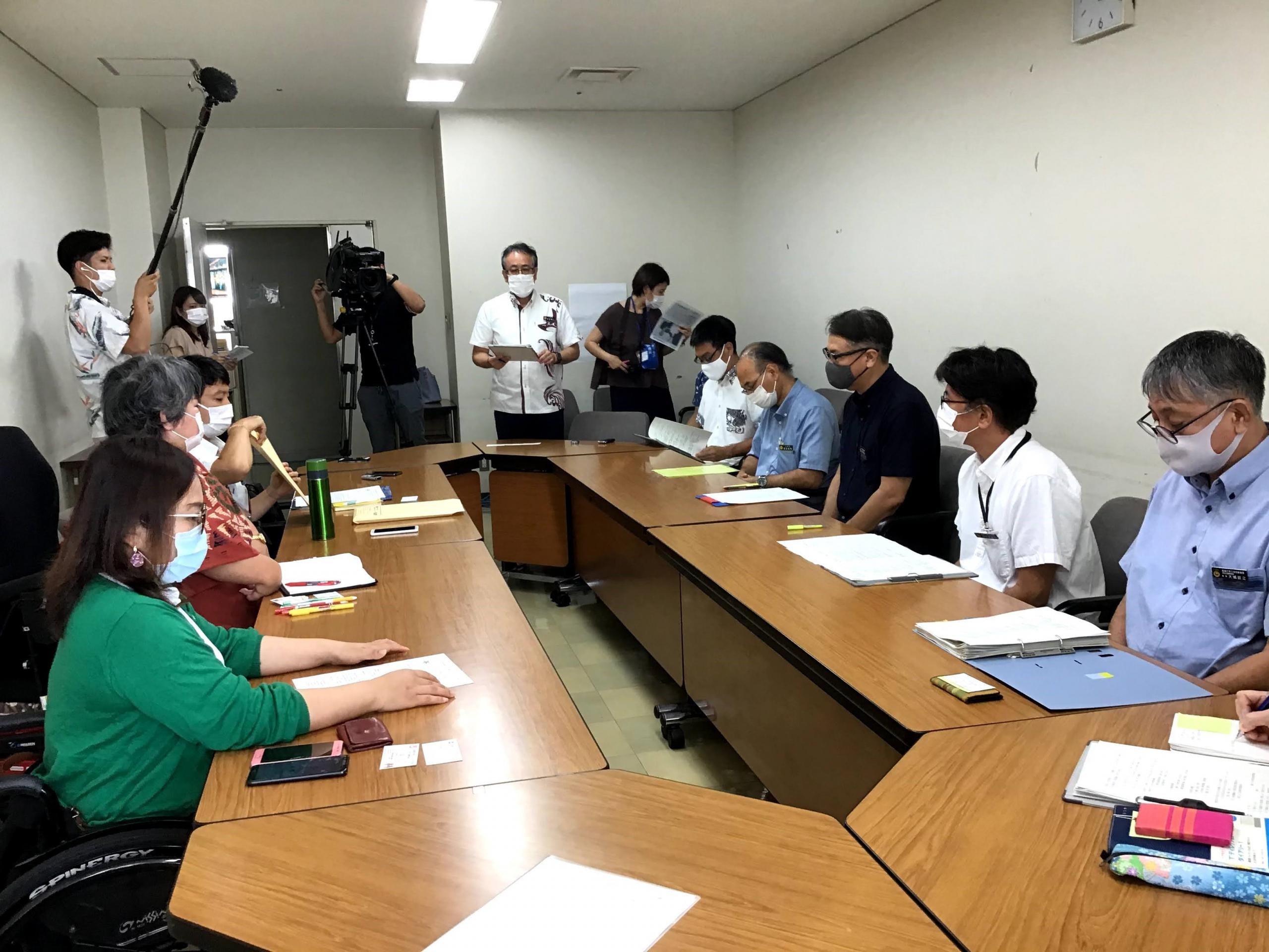 沖縄 県 教育 委員 会 中央教育委員会 (琉球政府) - Wikipedia