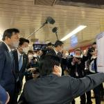 【メディアにも取り上げられました】<br />赤羽国土交通大臣霞ケ関駅視察に同行しました!