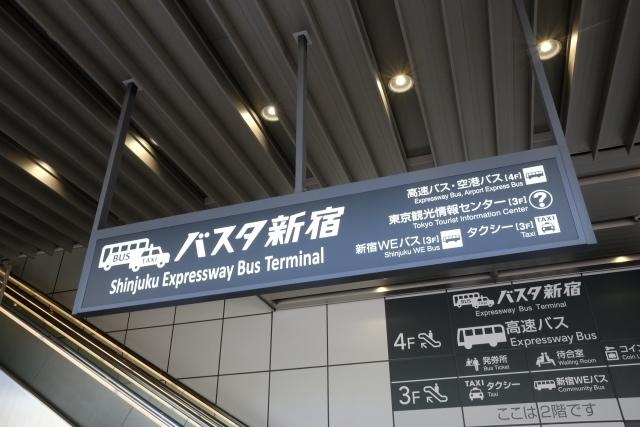 バスタ新宿の看板表示