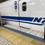 新幹線ホームでの段差と隙間の解消始まる!<br/> 12月1日から東京駅新幹線16番ホーム 段差と隙間解消