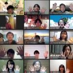 上智大学永野ゼミのみなさんとオンライン交流をしました!