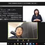 「重度障害者の雇用に必要な通勤及び勤務中の支援制度を考える」(5月30日(日)DPI全国集会in東京 地域生活、雇用労働合同分科会報告)