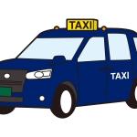 タクシーにおける乗降介助は、介助料をとることは認められていません!UDタクシーに車椅子が乗車する場合、別の料金設定にしているタクシー会社はありませんか?